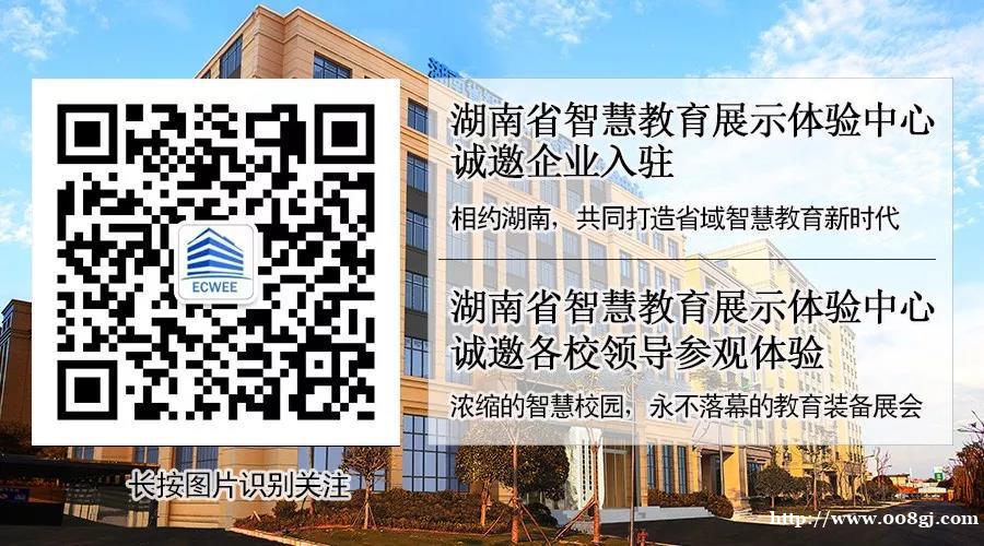 郑州中学化学学科教室能力提升培训班莅临智慧教育装备中心参观
