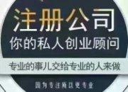 湖南子舜财务咨询有限公司