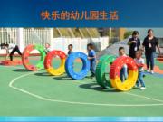 长沙市广云教育管理有限公司