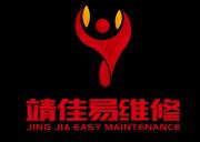 西安靖佳电子科技有限公司