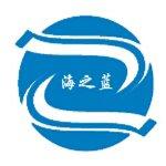 济宁市海之蓝电子商务有限公司