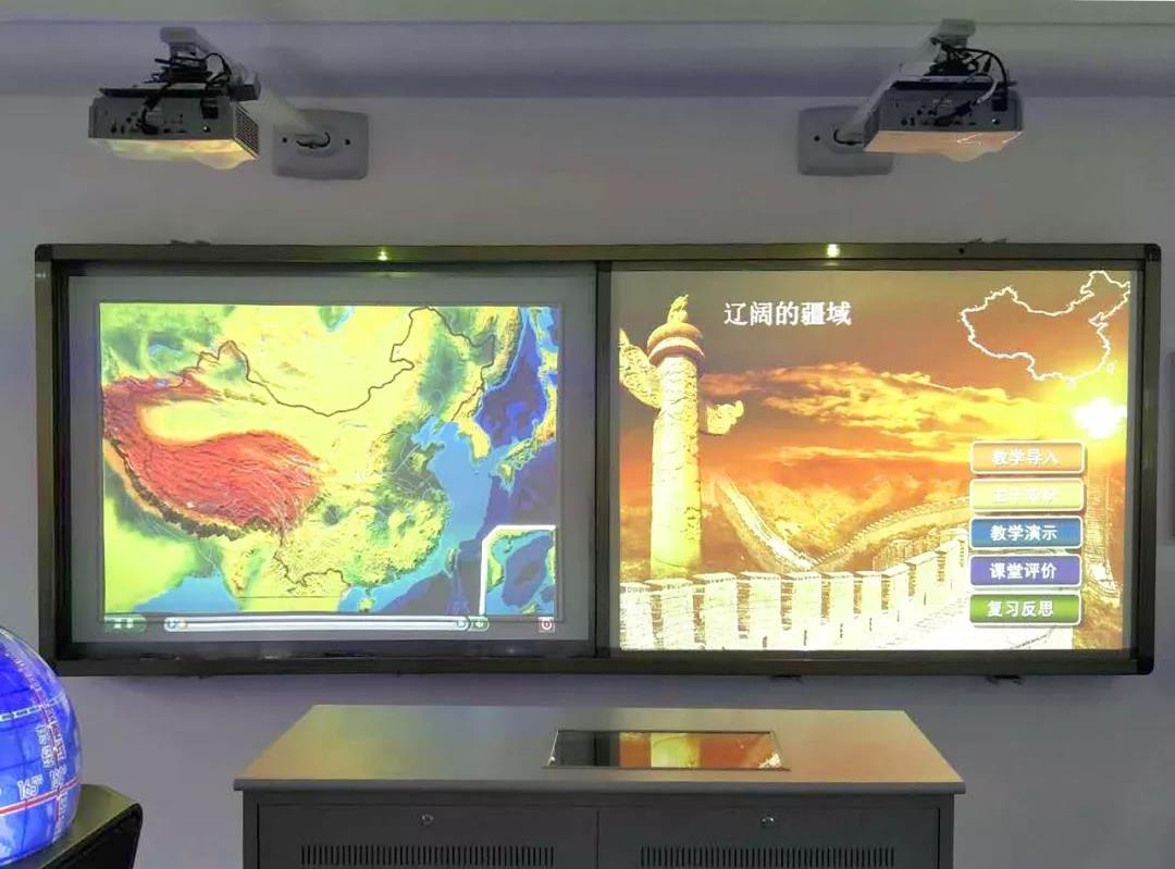 历史地理教室教学设备 数字化立体地形