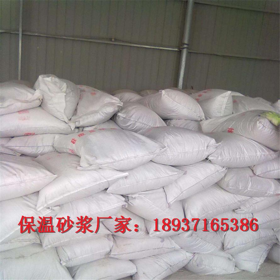 漯河聚合物抗裂防水保温砂浆500一吨
