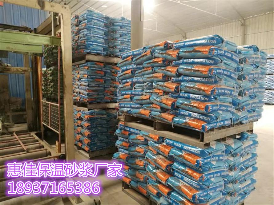 漯河保温砂浆屋顶防水专用防水砂浆600一吨