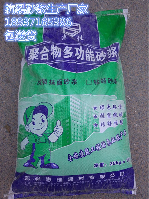 漯河舞阳县玻化微珠保温砂浆批发报价
