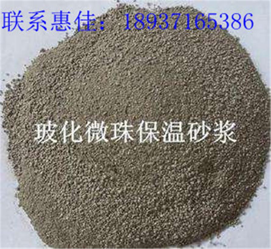 漯河聚合物高强度抹面保温砂浆600一吨