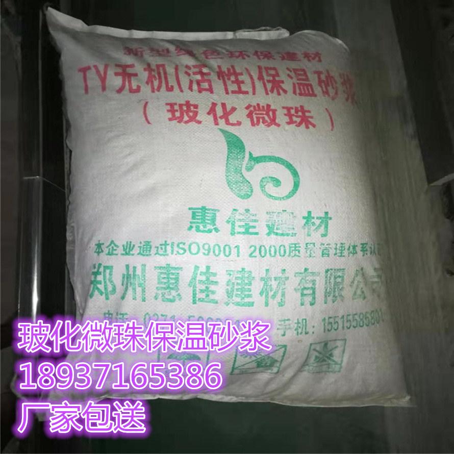 【防水抗裂砂浆】舞阳防水抗裂砂浆生产厂家,抗裂砂浆