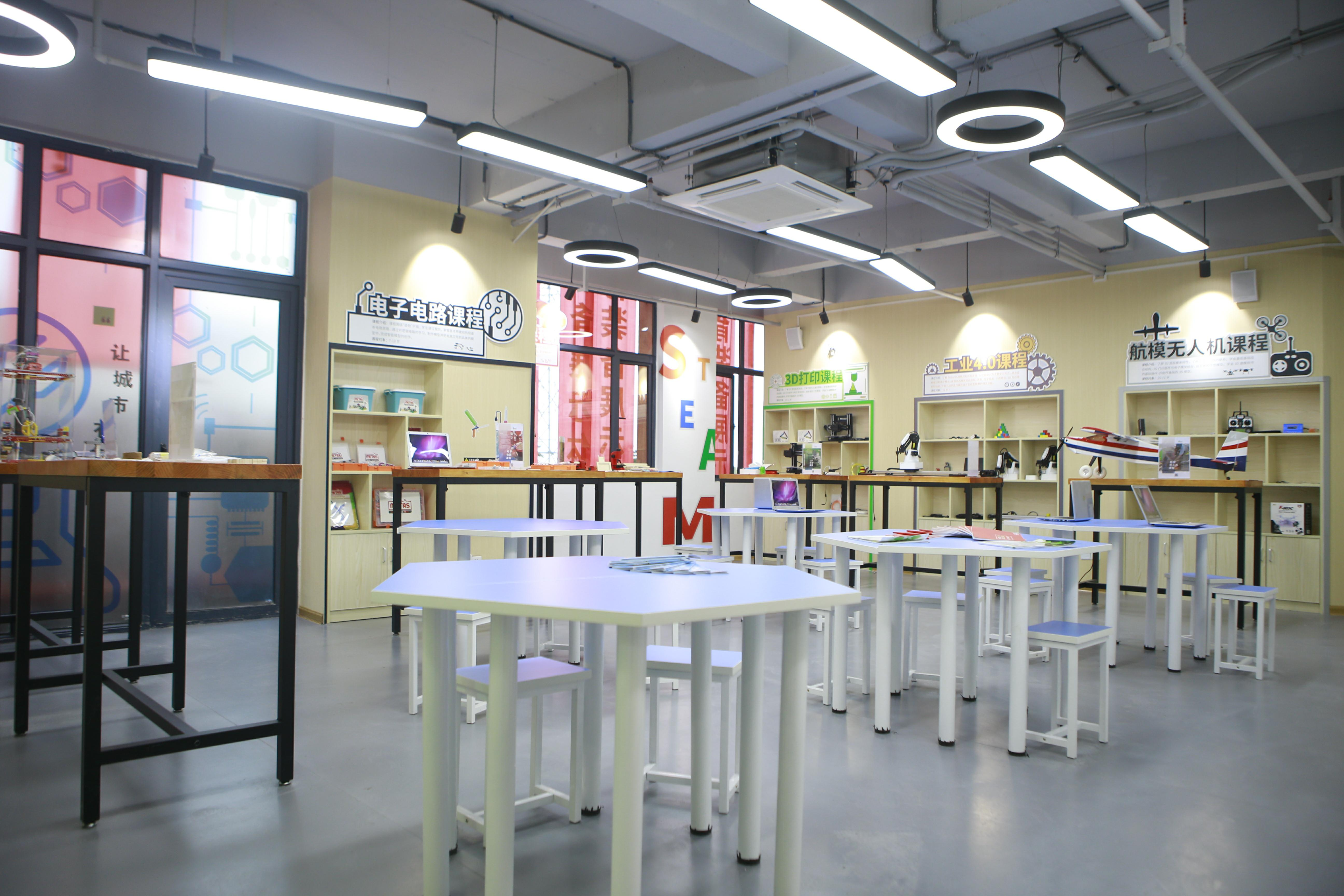 中小学创客教室建设方案