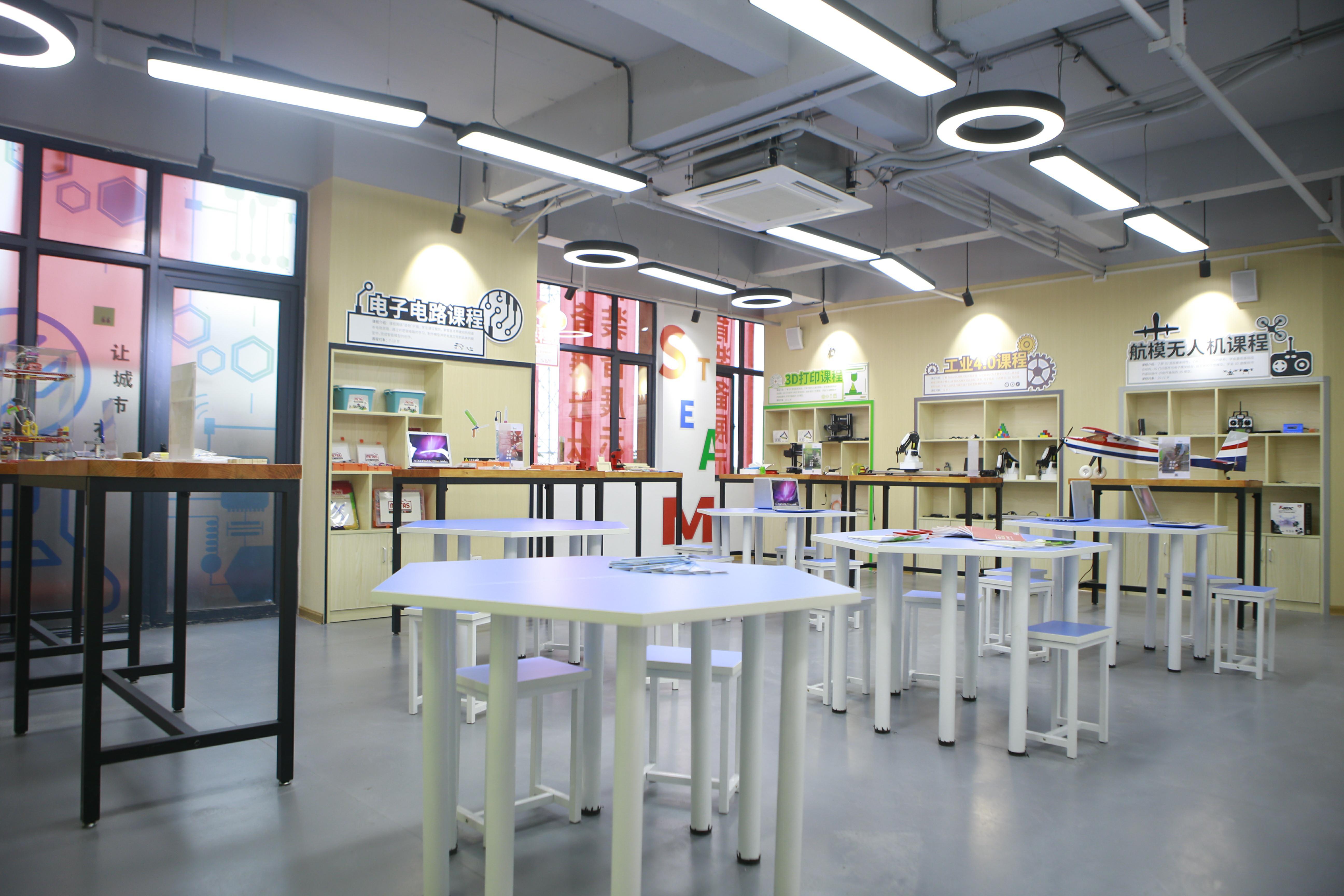 创客教学设备,创客教室配置
