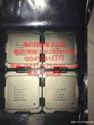 13620936622长期高价回收IC电子元件