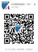 全程办理北京售电公司多少钱