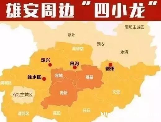 北京河北雄安地图