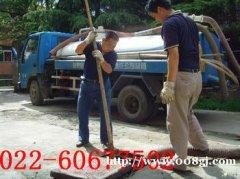 塘沽下水管道疏通修改上下水管道(快速上门服务)