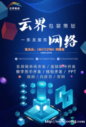 Plus软件系统源码丨深圳Plus钱包专业开发