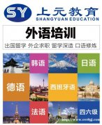 泰兴英语辅导班哪里好,孩子不喜欢学英语怎么办?