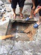 家庭漏水探测,快速解决漏水检测烦恼,精准定位漏水点