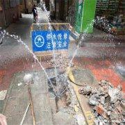广州地下水管漏水检测,不敲砖定位漏水点,准确率高