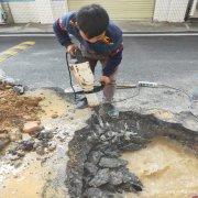 佛山力源科技专业埋地水管漏水检测,消防管漏水检测维修
