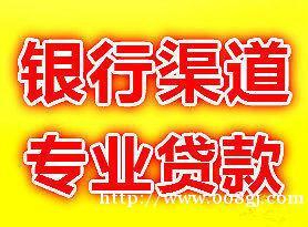 上海 急用钱 那就来 贷款手续简单 当日放款