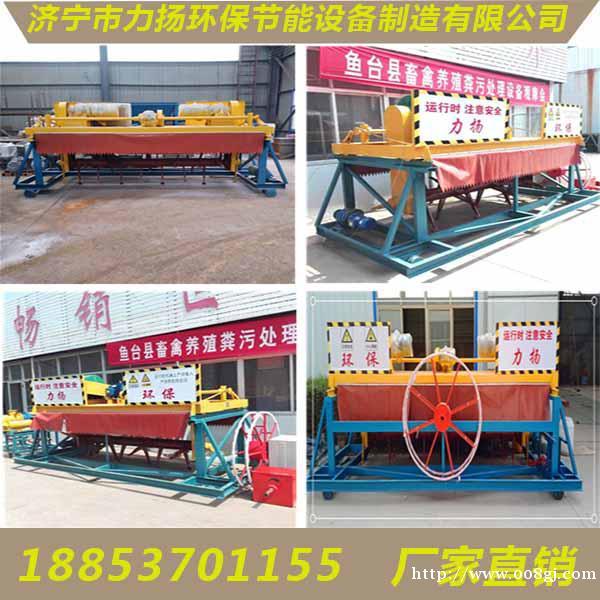 轨道式翻抛机有机废弃物的发酵处理效率及优点